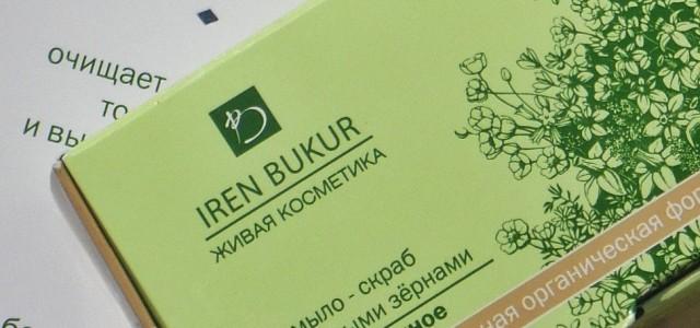 Irene Bukur теперь член Ассоциации ритейлеров Украины