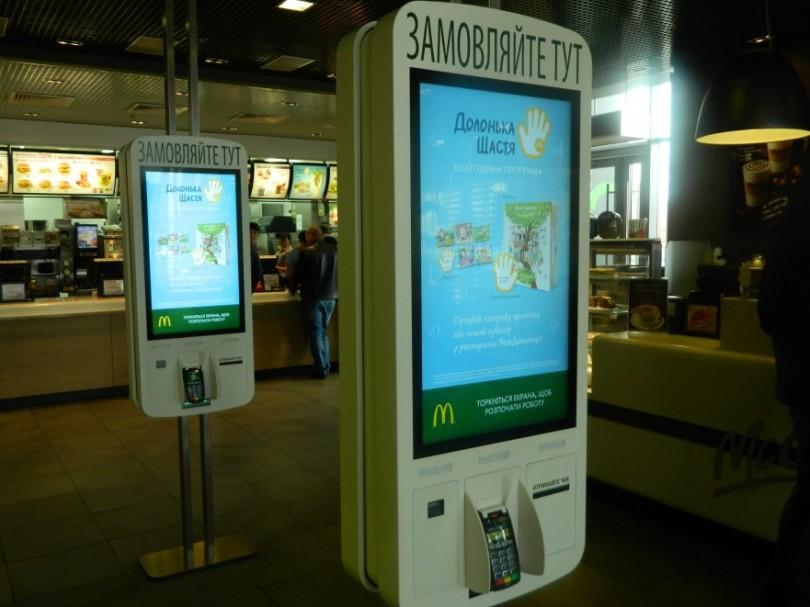 Первые результаты: пользуются ли популярностью терминалы самообслуживания в киевском МакДональдсе?