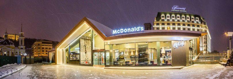 «МакДональдз» открыл ресторан на Почтовой площади в Киеве
