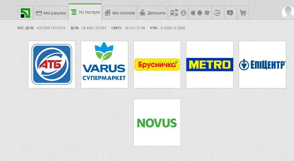 NovusPrivat