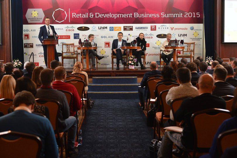 Как прошел Retail & Development Business Summit 2015: новый вектор развития украинского ритейла