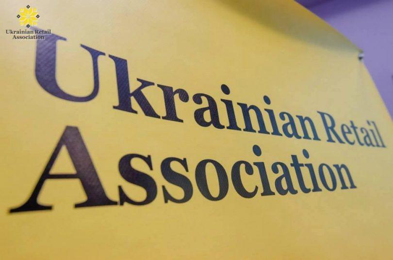 Директором Ассоциации ритейлеров Украины стала Марина Зайковская