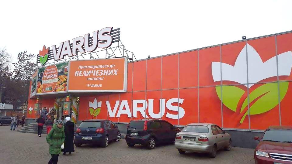 Varus5