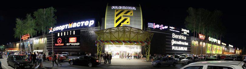 Fellini откроется в херсонской «Фабрике»