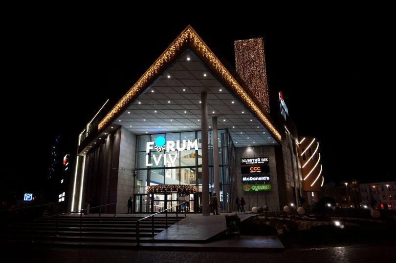 Как построить успешный торговый центр в Украине? Кейс о Forum Lviv