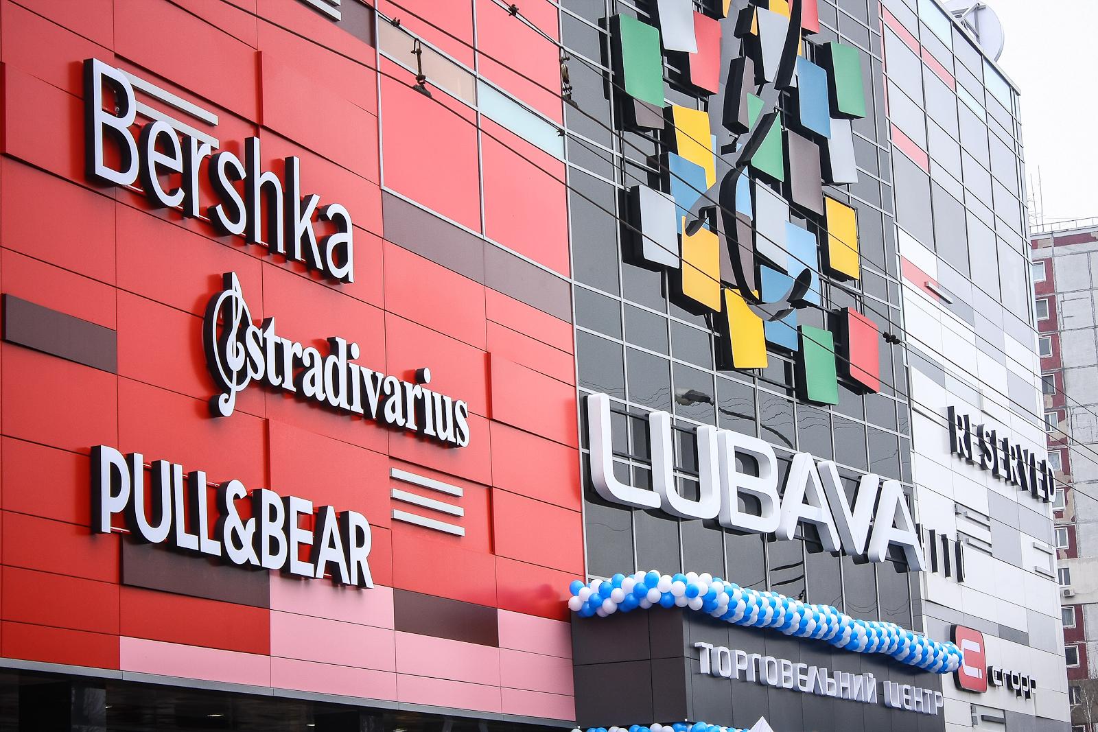 lubava_fasad