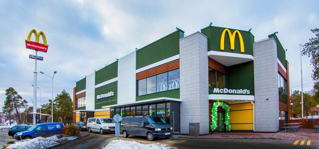 МакДональдз возле м. «Дарница» в Киеве открыт после реконструкции