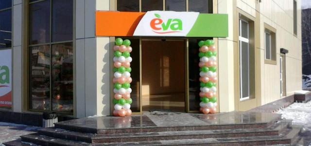 EVA открыла магазин в Доброполье