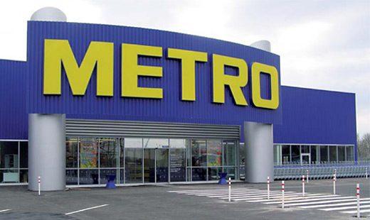 Сеть METRO выиграла тендер на поставку продуктов для Минобороны