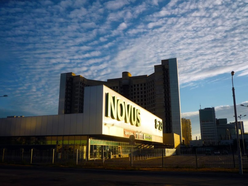 NOVUS начал размещать новости в «Приват24»