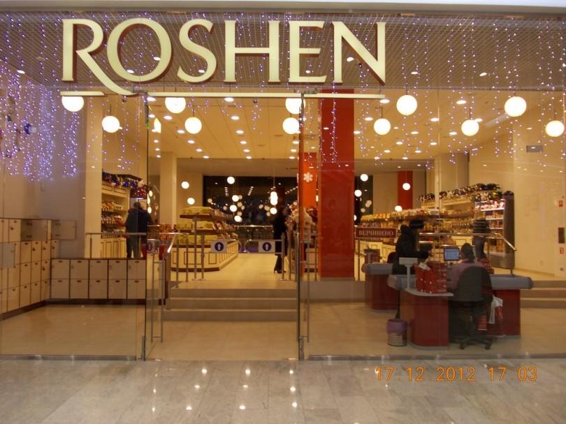 В 2015 году Roshen открыл 12 фирменных магазинов