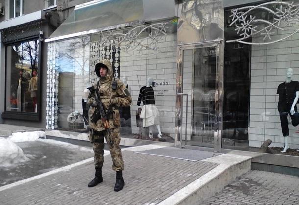 Правоохранительные органы обыскали магазины Symbol