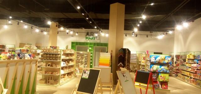 Первый гипермаркет творчества ART MART открылся в  ТРК «Проспект»