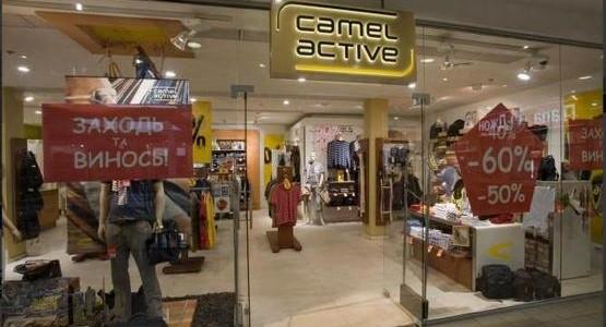 Camel Active откроется в Ocean Plaza