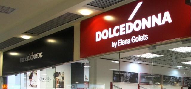В ТРЦ «Караван» в Киеве открылся бутик Dolcedonna