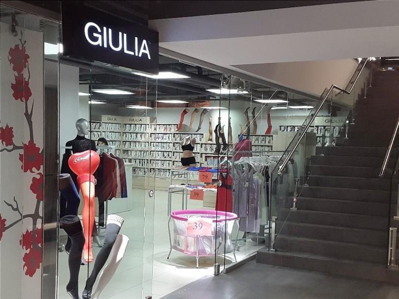 Giulia открылся в ТРЦ Gulliver