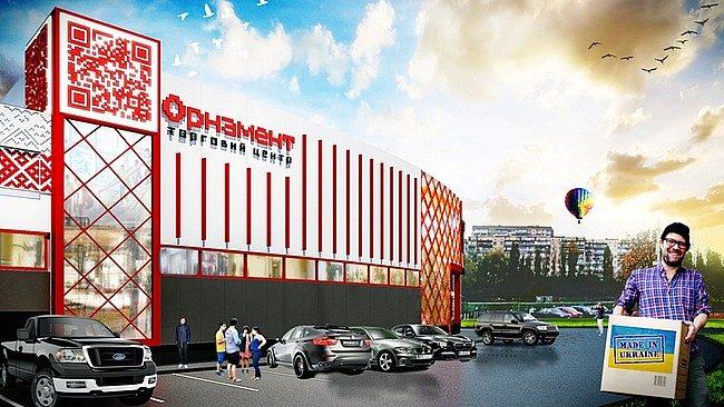 ТЦ «Орнамент» на Виноградаре открывается вначале марта 2016 года