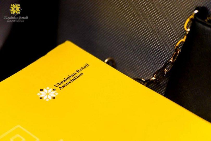 Ассоциация ритейлеров Украины оценит репутацию ритейлеров
