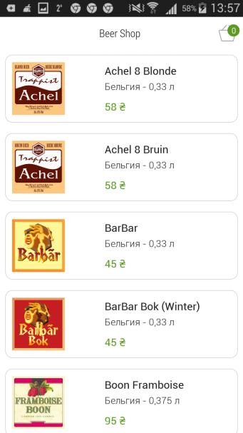 ПриватБанк начал продавать пиво. Около 60 сортов
