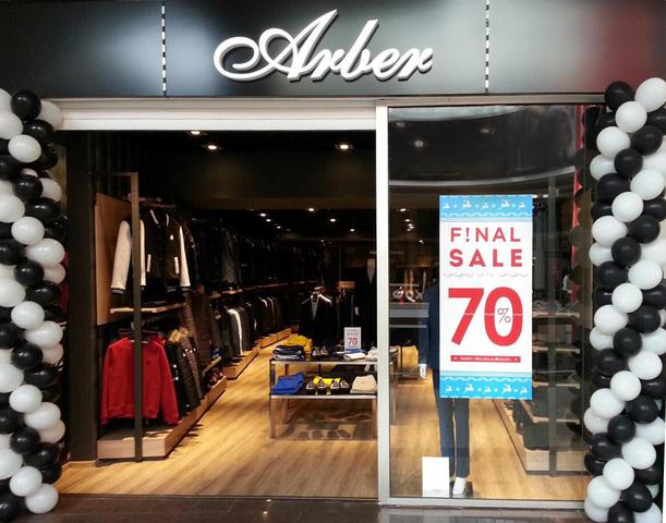 Arber открыл второй магазин в GLOBUS