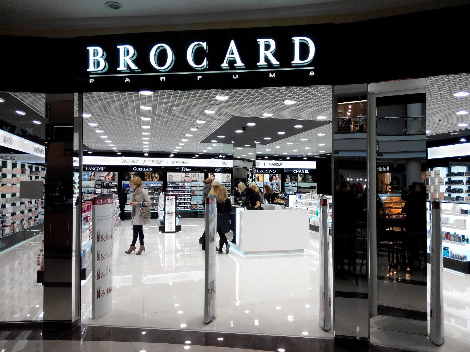 brocard_globus