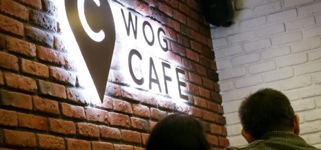 Каким будет питание от WOG Cafe на борту «Интерсити»?