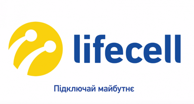 life:) теперь lifecell: как будут выглядеть новые магазины оператора