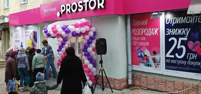 PROSTOR открыл 10-й магазин во Львовской области