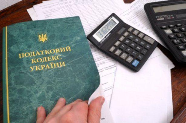 Практика: 5 налогов. Что изменилось в налоговом кодексе для ритейлеров