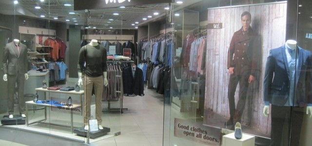 WE-Fashion и кафе «Зі Smaсom» будут работать в New Way
