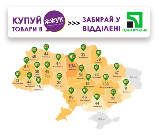 novyy-sposob-dostavki-pochtomat_ua.small