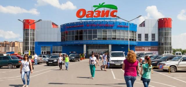 В Хмельницком ТРЦ «Оазис» открылся магазин Yves Rocher