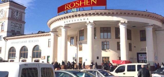 Rozetka троллит запрет на размещение рекламы на здании метро
