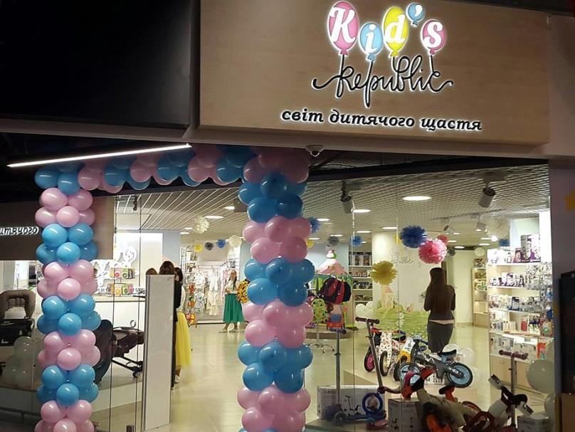 В Киеве открылся первый магазин детских товаров Kid's Republic