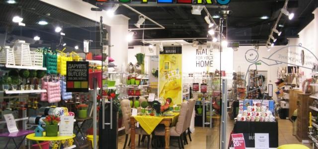 Сеть магазинов Butlers откроет свой первый магазин во Львове