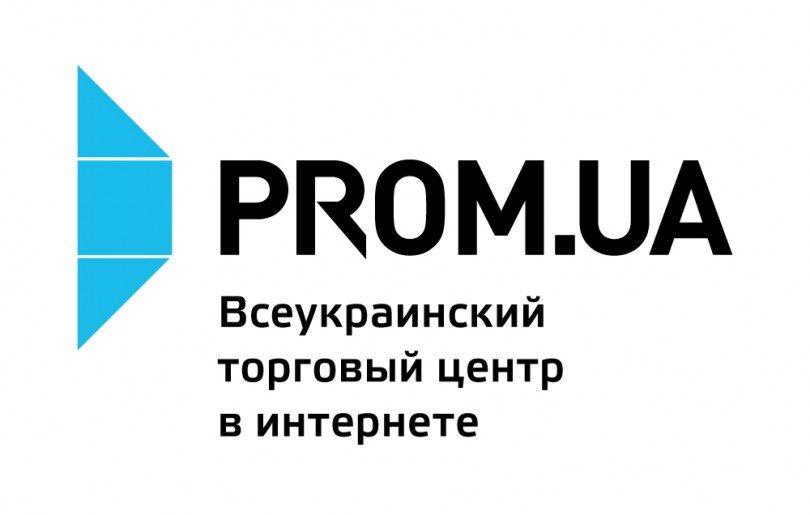 ЭКСКЛЮЗИВ: Prom.ua намерен запустить еще 2 маркетплейса до конца 2016 года