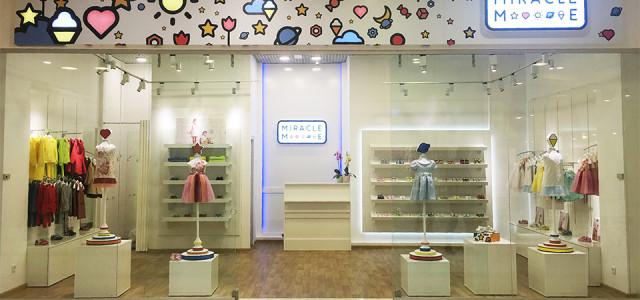 Miracle Me открыл первый брендовый магазин в Украине