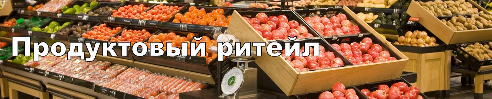 prodykty1
