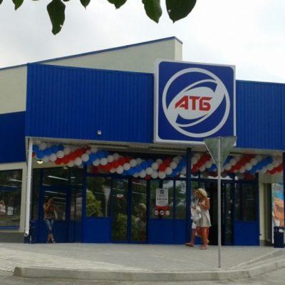 АТБ відкриває п'ять нових магазинів: один буде працювати на місці NOVUS