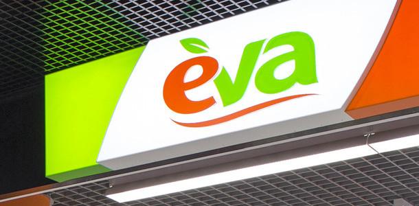 За выходные EVA открыла три новых магазина