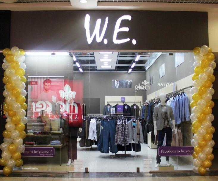 В ТРЦ «Караван» в Днепропетровске появился W.E.