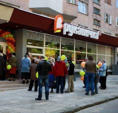Мережа Рукавичка отримала від ЄБРР кредит у 135 млн грн і має намір відкрити 42 нових магазина