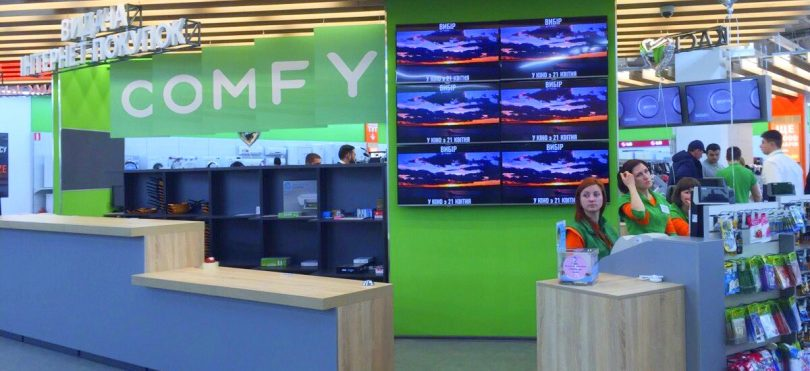 В одесском ТЦ Среднефонтанский открылся обновленный Comfy