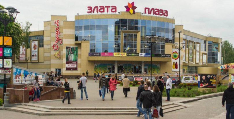 В ровенском ТРЦ Злата плаза – новый магазин одежды и фитнес-арена