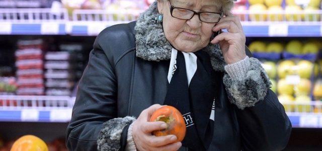 Индекс потребительского доверия украинцев продолжает снижаться – Nielsen