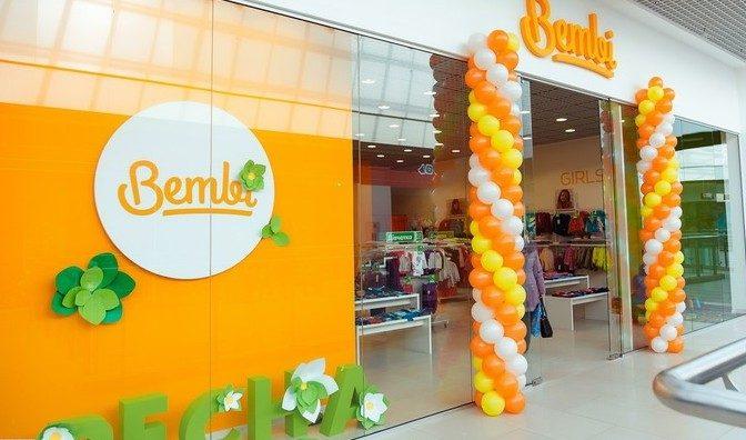 Сеть детской одежды Bembi открывает свой 35-й магазин