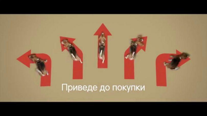 Маркетплейс Bigl.ua за місяць потроїв кількість замовлень