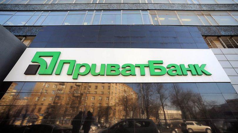 ПриватБанк возглавил рейтинг инновационных компаний Украины от Forbes