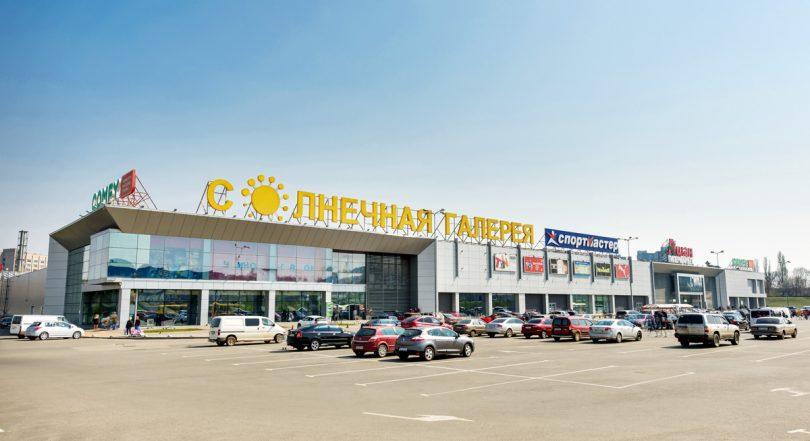 В апреле-мае ТРК Солнечная галерея пополнился 6 арендаторами