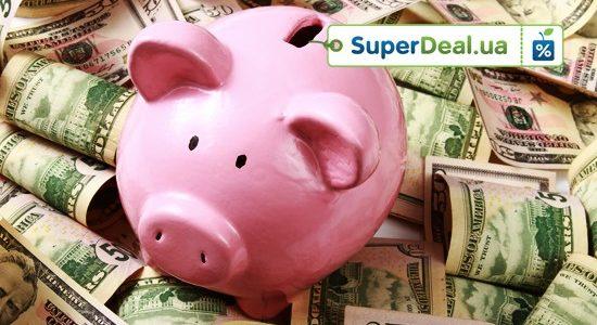 Портал скидок Superdeal.ua добавляет новую модель работы с интернет-магазинами
